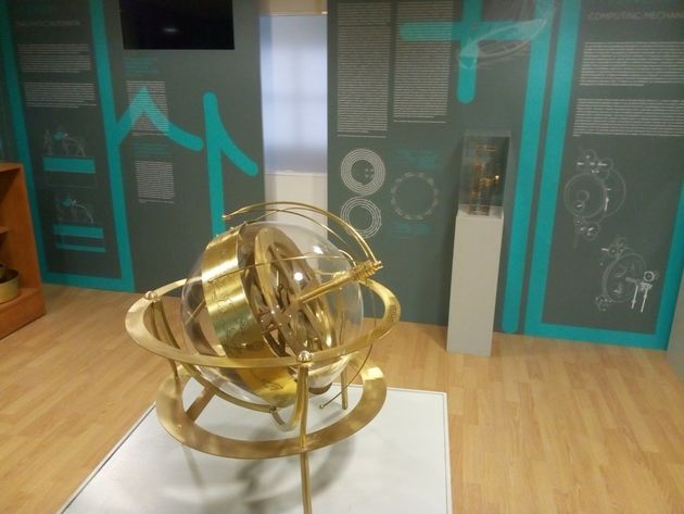 Νέο μουσείο Αρχαίας Ελληνικής Τεχνολογίας με εκθέματα την αιολόσφαιρα του Ήρωνος και τον αστρολάβο του
