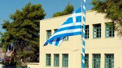 Γιατί ύψωσαν αλβανική σημαία σε σχολείο των Χανίων. Κατάληψη από τους