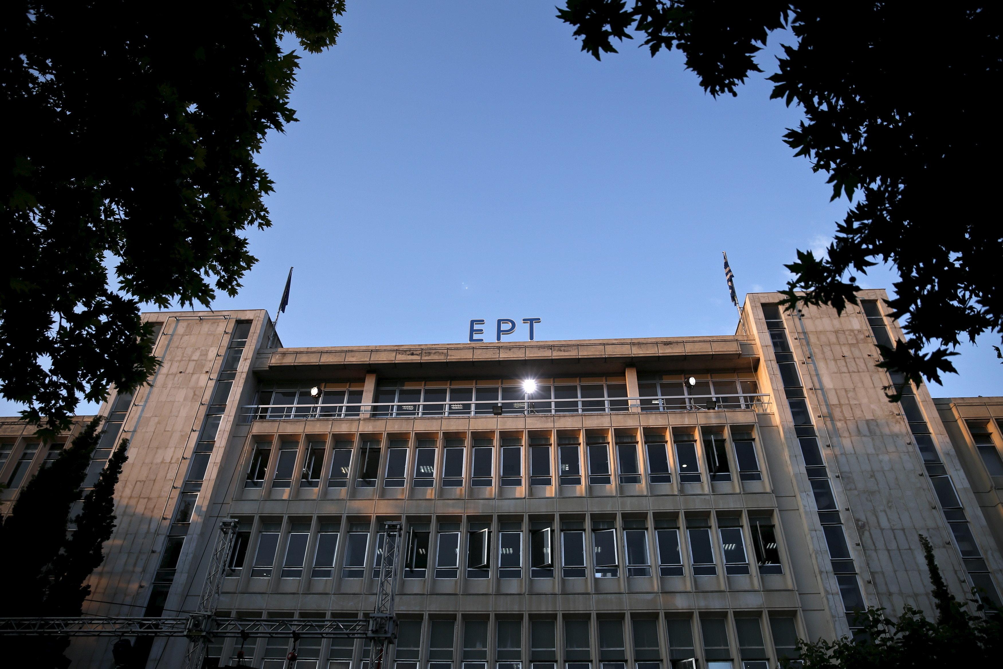 Διαμαρτυρία ΝΔ σε ΕΡΤ. για τη μη μετάδοση του