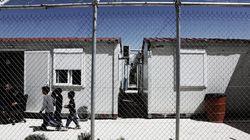 Χίος: Παραιτήθηκε ο διευθυντής του Κέντρου Ταυτοποίησης της