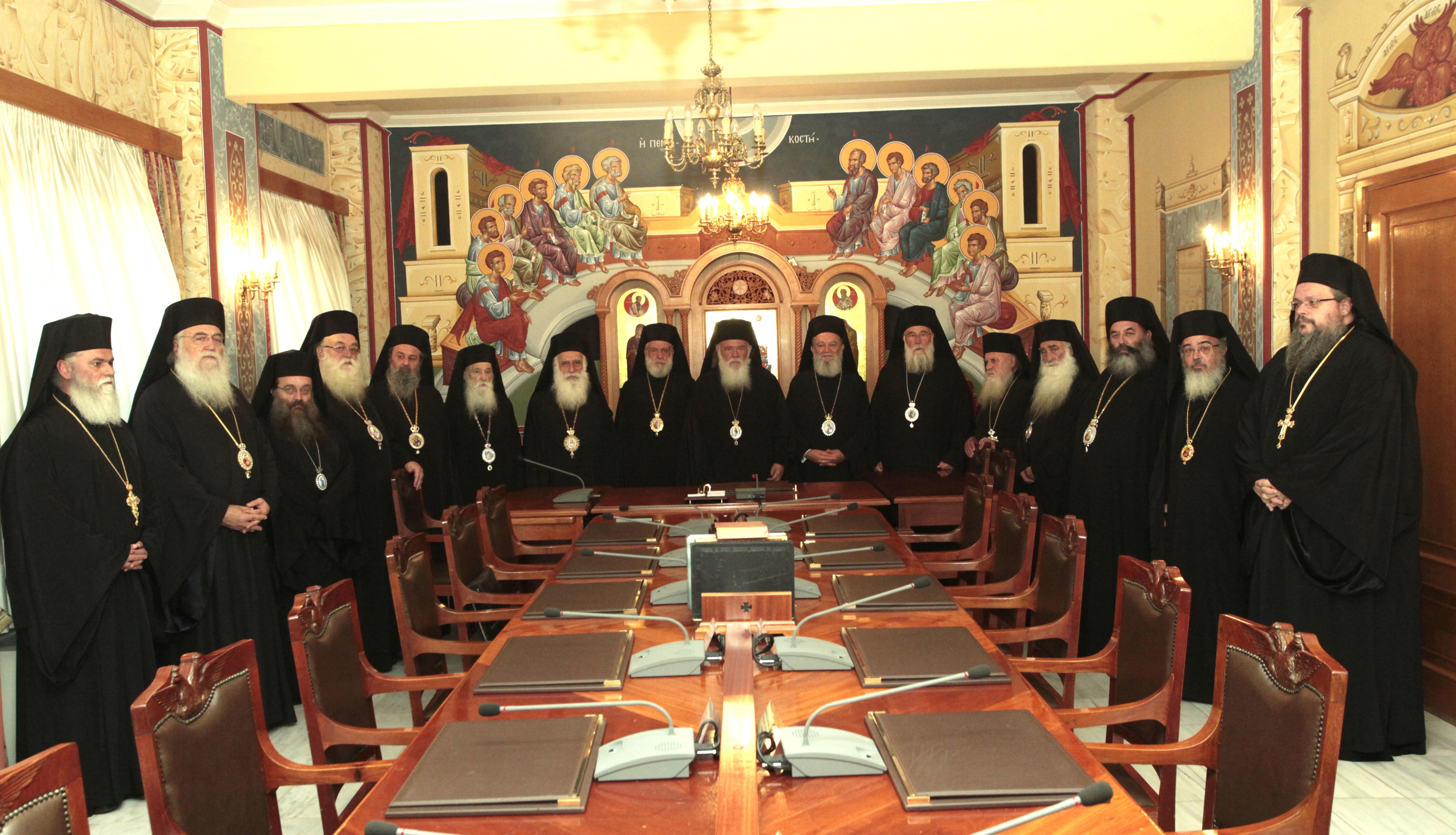 Έκτακτη συνεδρίαση της Διαρκούς Ιεράς Συνόδου για το