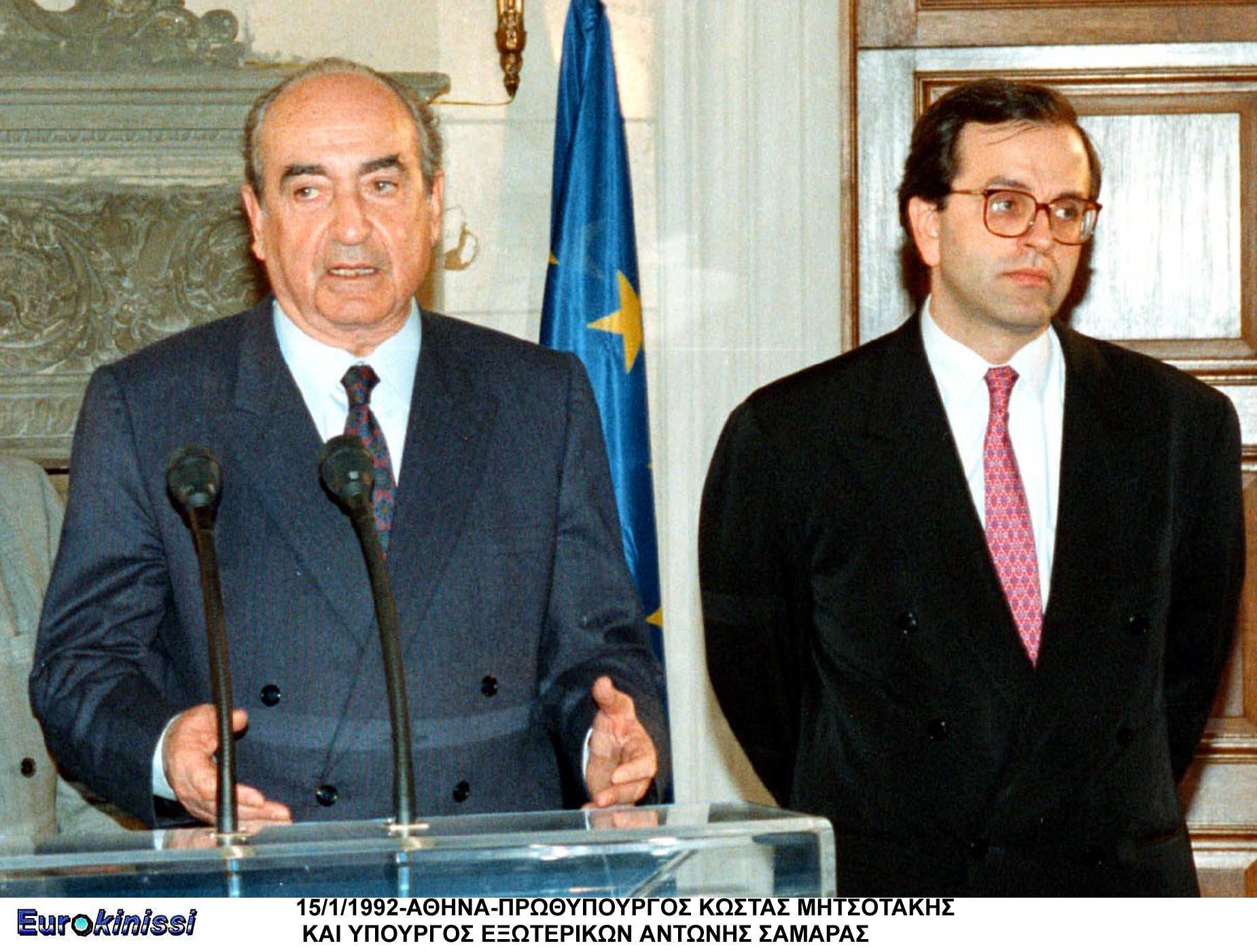 Οι βασικότερες στιγμές της διαμάχης Ελλάδας - πΓΔΜ για το ονοματολογικό από το 1991 έως