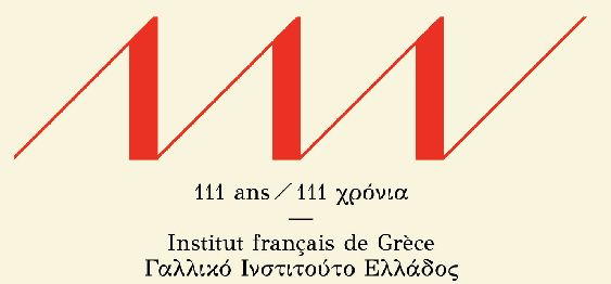 Το Γαλλικό Ινστιτούτο γιορτάζει τα 111 χρόνια του με Derrida, Debussy και Nouvelle