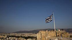 Eurostat: Στο 177,4% του ΑΕΠ το δημόσιο χρέος της Ελλάδας το γ' τρίμηνο του