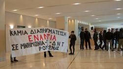 Βουλή: Κοινή ερώτηση από Ποτάμι και Δημοκρατική Συμπαράταξη για τη δράση του