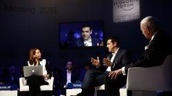 Η παρέμβαση του Αλέξη Τσίπρα στο Νταβός: «Να σταματήσουν οι πολιτικές λιτότητας στην