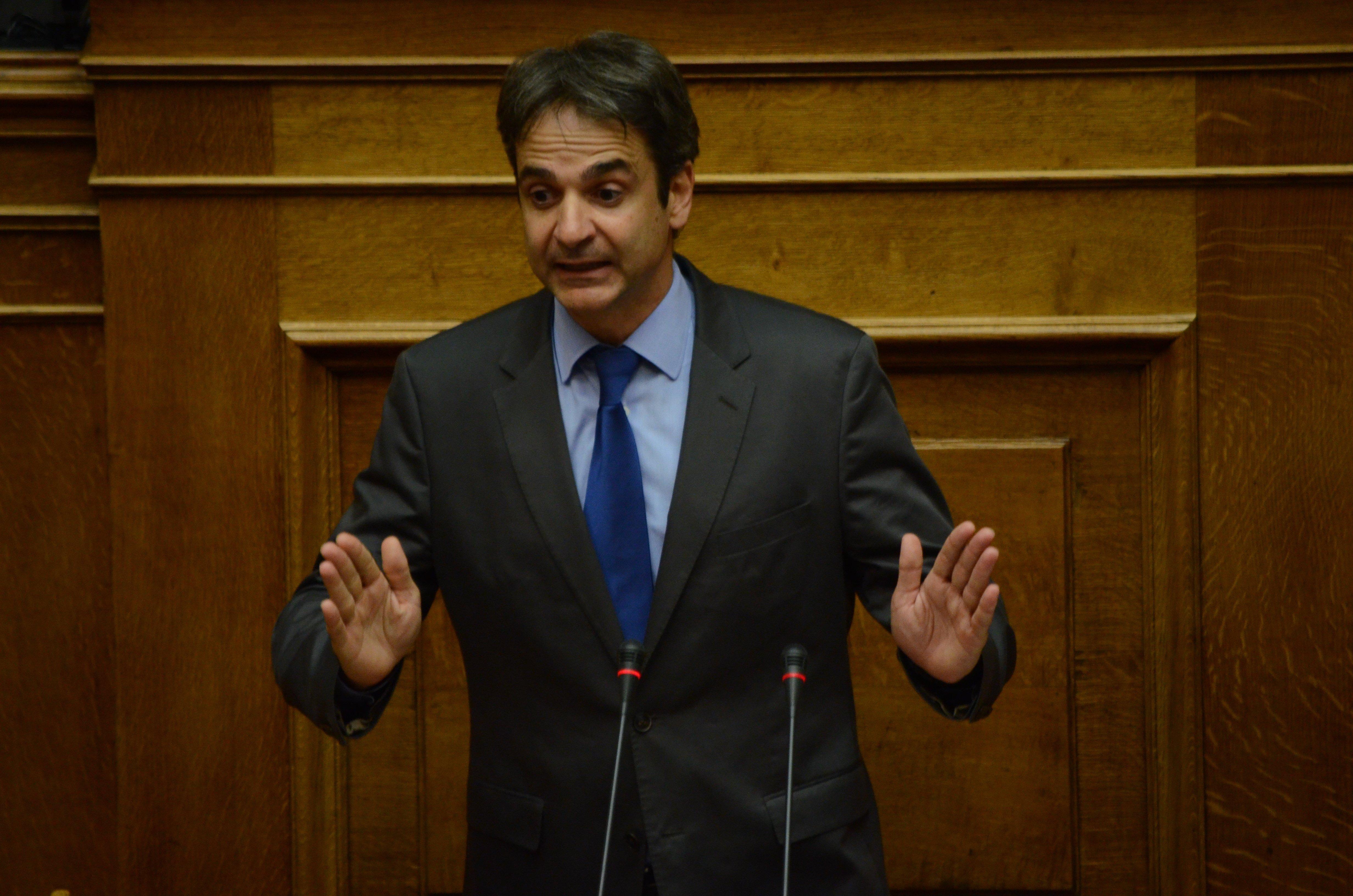 Μητσοτάκης: «Η λύση για την ονομασία της ΠΓΔΜ, θα πρέπει να αναζητηθεί σε κάποια άλλη
