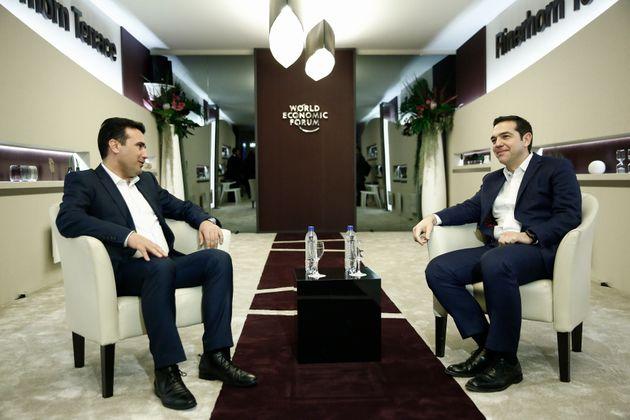 Τσίπρας για πΓΔΜ: «Πρώτα να αντιμετωπίσουμε τον αλυτρωτισμό, μετά το όνομα». Ζάεφ: «Θα αλλάξουμε το όνομα...