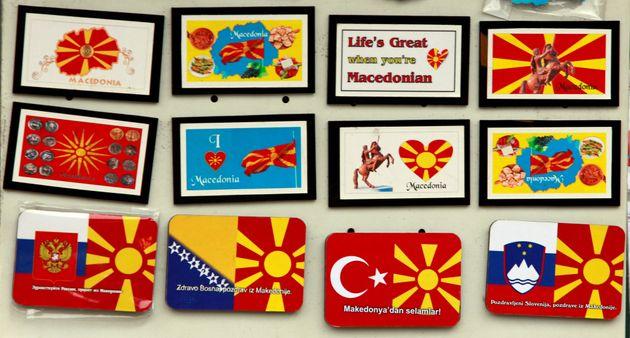 Πόλωση και «αντάρτικο» από τον πρόεδρο της πΓΔΜ για τις επίσημες γλώσσες της