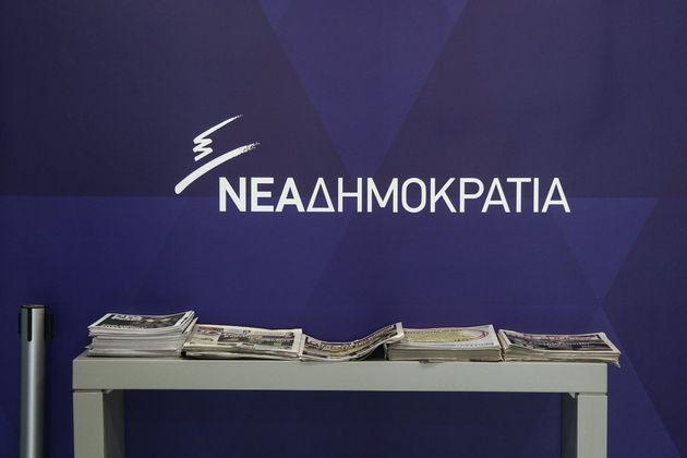 ΝΔ: Ασαφές εάν ο Τσίπρας μπορεί να διαπραγματευθεί με βάση το εθνικό
