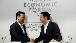 Τα αποτελέσματα της συνάντησης στο Νταβός για το Σκοπιανό: Σύνθετη ονομασία έναντι όλων ζήτησε ο Τσίπρας. Τι υποσχέθηκε ο
