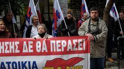 Διαμαρτυρία του ΠΑΜΕ για τους πλειστηριασμούς στον Σύλλογο Συμβολαιογράφων