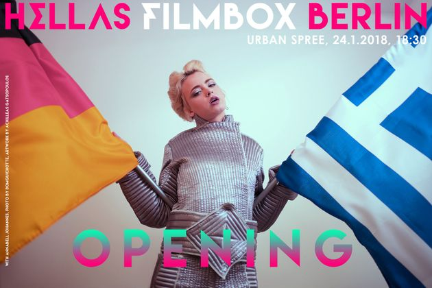 Εκκίνηση του Hellas Filmbox Berlin 2018: τρίτη χρονιά για το