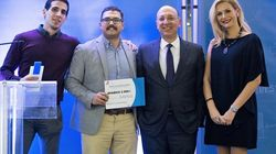 H επιχειρηματική ιδέα που αναδείχθηκε νικήτρια των PRAKSIS BCC Business