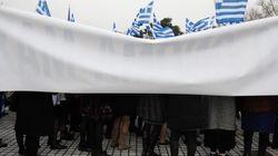 Κάλεσμα των ειδικών φρουρών της ΕΛ.ΑΣ. στο συλλαλητήριο της