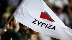 Υπερβαίνεται τα όρια, λένε από τον ΣΥΡΙΖΑ για τις επιθέσεις από τον