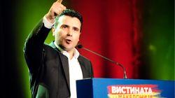Πολύωρη σύσκεψη των πολιτικών αρχηγών στα Σκόπια. Δεν αποκάλυψαν το περιεχόμενο των