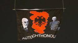 Εγκαίνια σε αλβανικό σχολείο στα Χανιά με σύμβολα της «Μεγάλης Αλβανίας» και παρουσία εκπροσώπων της