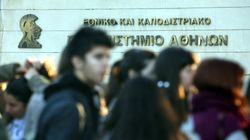 Αστυνομικά μέτρα και συλλήψεις στην Πανεπιστημιούπολη μετά τις καταγγελίες για φαινόμενα