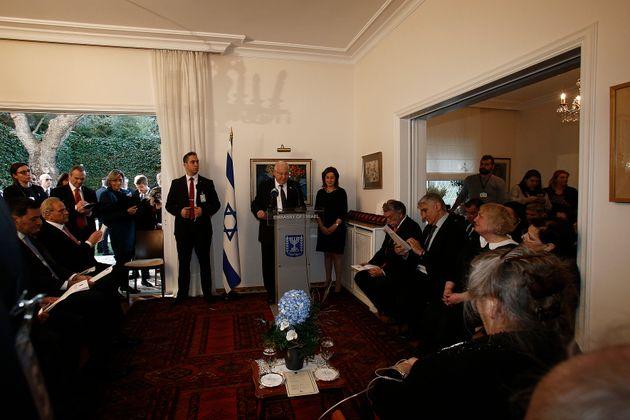 Παρουσία του Προέδρου του Ισραήλ η βράβευση προσωπικοτήτων για την συμβολή τους στις Ελληνο-Ισραηλινές