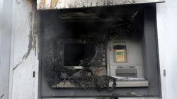 Οι «βομβιστές των ΑΤΜ» χτύπησαν στα Πετράλωνα - Έφτασαν τις 90