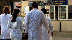 24ωρη απεργία των νοσοκομειακών γιατρών την