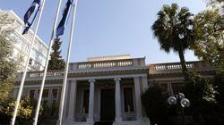 Μαξίμου: Συμφωνεί η ΝΔ με τον σημερινό αντιπρόεδρο που έλεγε ότι «ο Καραμανλής ξεπούλησε τη