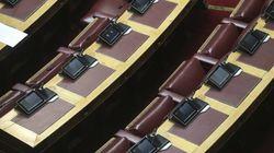 Συστάσεις της Βουλής στα κόμματα για τα οικονομικά