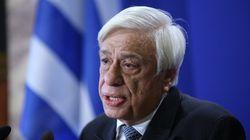 Παυλόπουλος: Η Ελλάδα με ασπίδα τις Ένοπλες Δυνάμεις της, είναι ικανή, ανά πάσα στιγμή, να υπερασπισθεί την Ιστορία