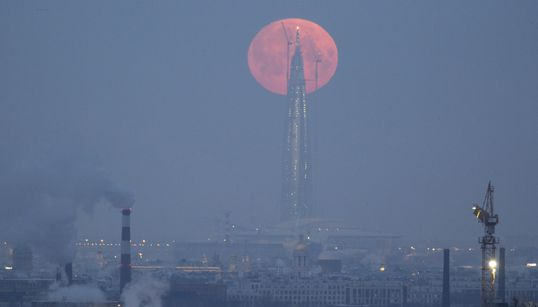 Breathtaking Photos Show The 'Super Blue Blood Moon' Around The