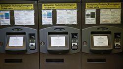 Ηλεκτρονικά εισιτήρια: Τις επόμενες ημέρες η εγκατάσταση σύγχρονων μηχανημάτων