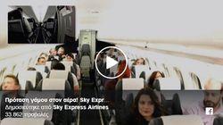 Βίντεο: Πρόταση γάμου στους αιθέρες του Αιγαίου, σε πτήση από την Κω στο