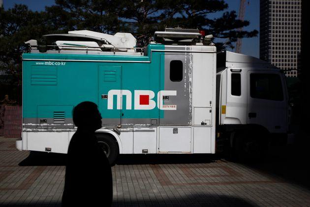 MBC PD가 '상습 성추행'으로 조사를 받고