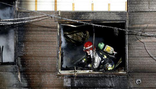 일본 노인 요양시설에서 화재가