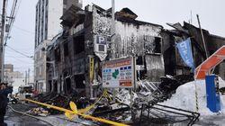 Πυρκαγιά σε γηροκομείο απόρων στην Ιαπωνία στοίχισε τη ζωή σε 11