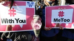 서지현 검사를 응원하는 시위가 곳곳에서
