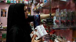 Ich arbeite in einem Sex-Shop und dieses obskure Produkt kaufen Muslime am häufigsten