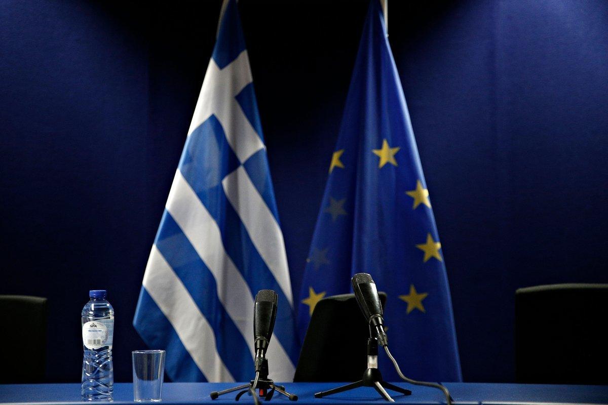 Πότε αποφασίζει το Euro Working Group για τα προαπαιτούμενα που μένουν για τη