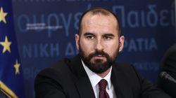 Τζανακόπουλος: Οι δηλώσεις Ντιμιτρόφ δεν