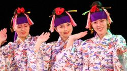 Χοροί από την Οκινάουα στο Μέγαρο Μουσικής στις 12 &