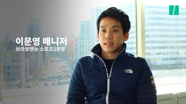 [허프인터뷰] 에이전트, 평창을