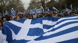 Τα μέτρα της Τροχαίας στην Αθήνα για το συλλαλητήριο. Ποιοι δρόμοι θα είναι