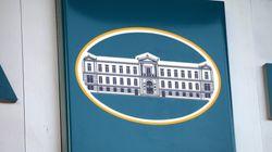 Την πώληση της Banka NBG Albania ανακοίνωσε η Εθνική