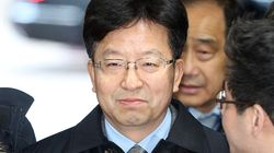 'MB정부 불법사찰 무마' 장석명 구속영장 또