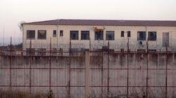 Λάρισα: Νεκρός βρέθηκε 26χρονος κρατούμενος στις