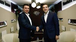 Σκοπιανό: Προετοιμάζεται νέα συνάντηση Τσίπρα-Ζάεφ. Πότε θα γνωρίζουμε αν προχωράμε για λύση ή