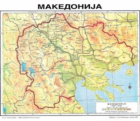 Κατασκευάζοντας την ανύπαρκτη «Μακεδονική»