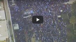 To συλλαλητήριο για τη Μακεδονία από αέρος: Πλάνα της αστυνομίας από την Πλατεία