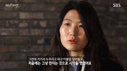 16년 만에 '남자 코치의 상습 성폭행' 폭로하고, 결국 승리한 여자의