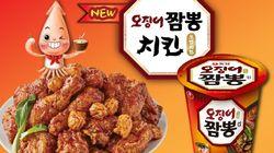 농심이 개발한 새 치킨의 맛은